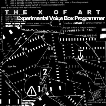 The X of Art EP